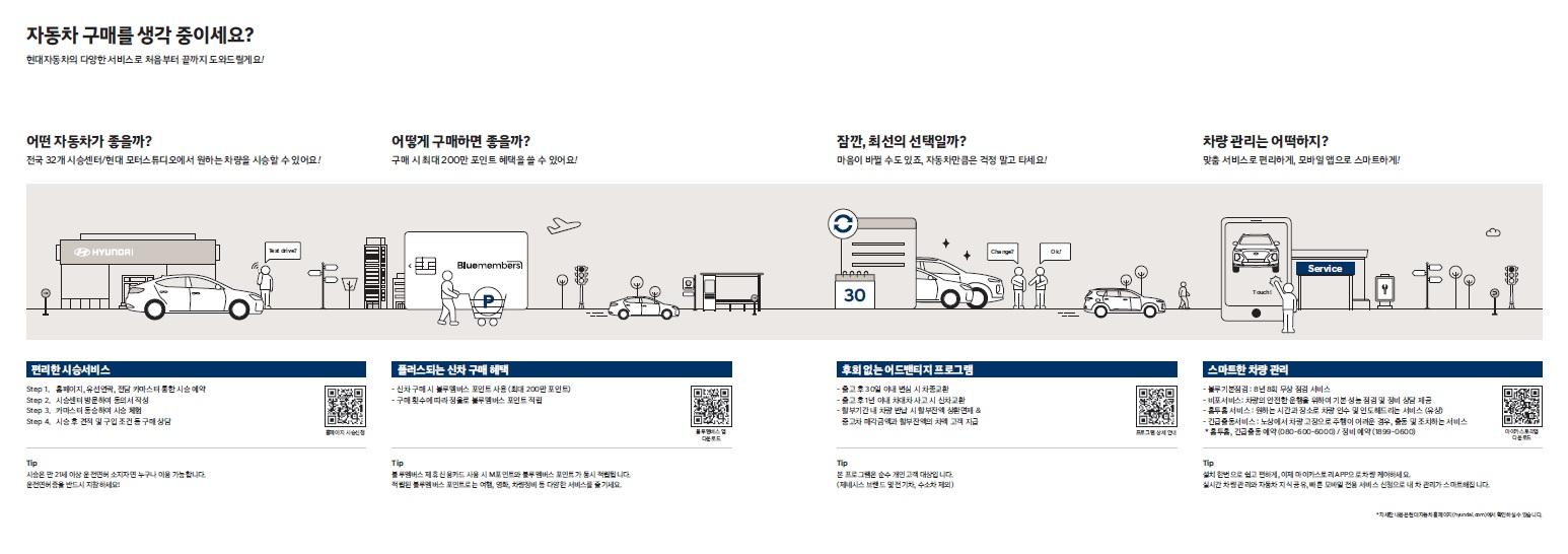 싼타페TM 카탈로그 - 2019년 05월 -26.jpg