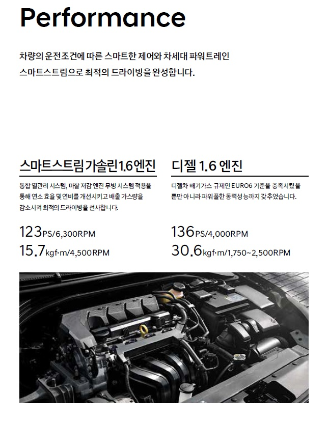 더뉴 아반떼 카탈로그 - 2019년형 (2019년 05월) -8.jpg