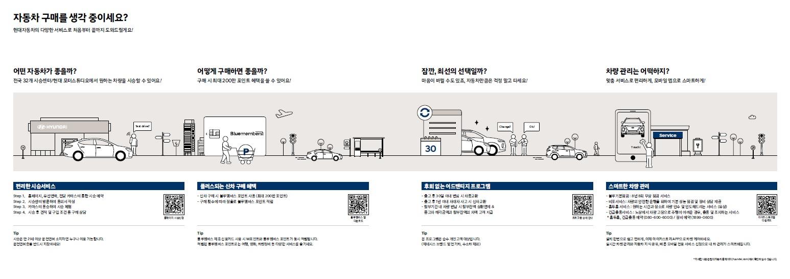 더뉴 아반떼 카탈로그 - 2019년형 (2019년 05월) -22.jpg