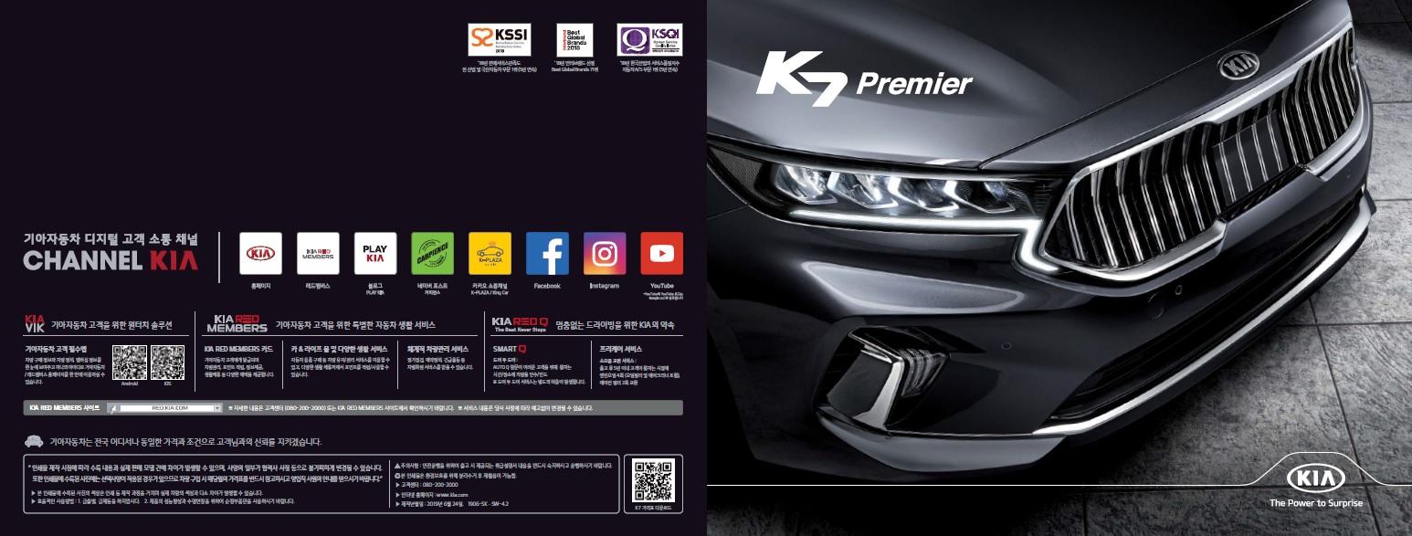 k7 카탈로그 - 2019년 06월 -1.jpg