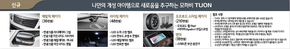 모하비 2018년형_신규.jpg
