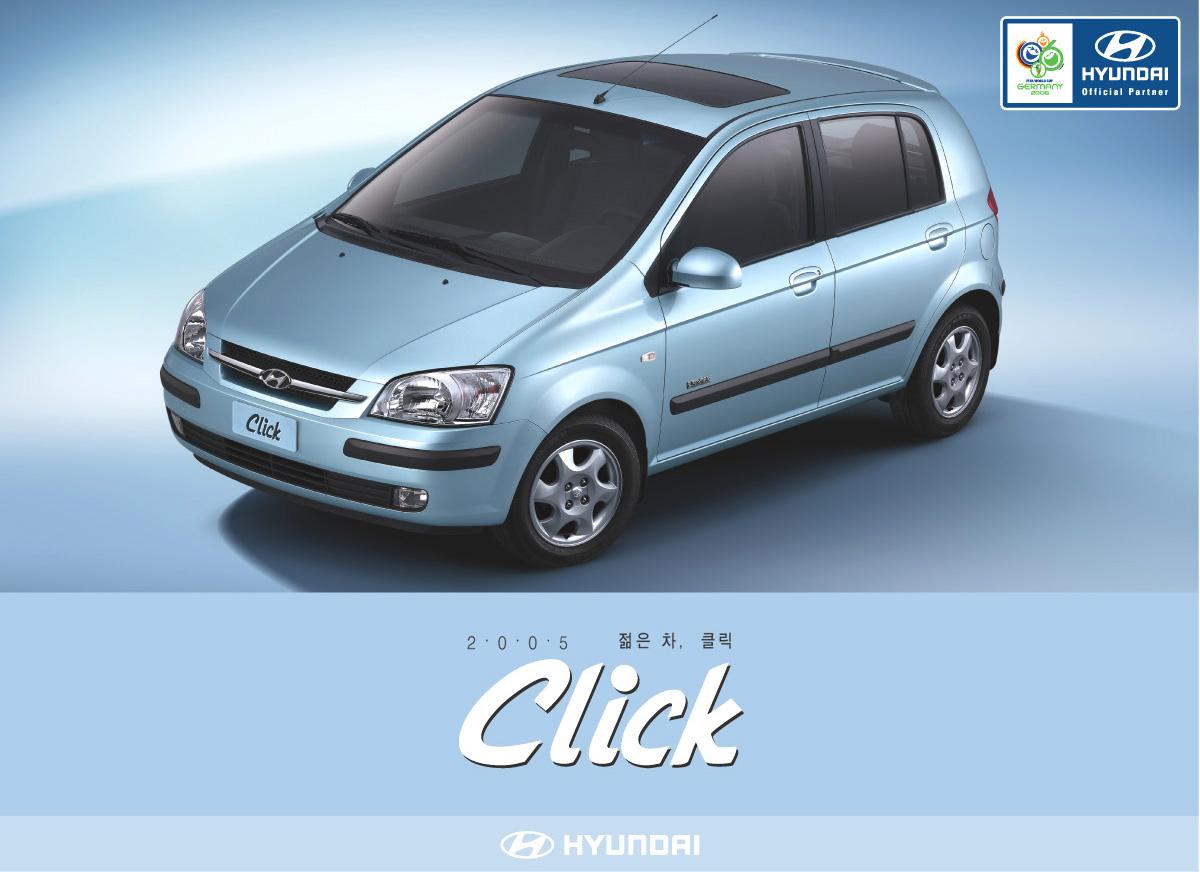 Click_catalog-001.jpg