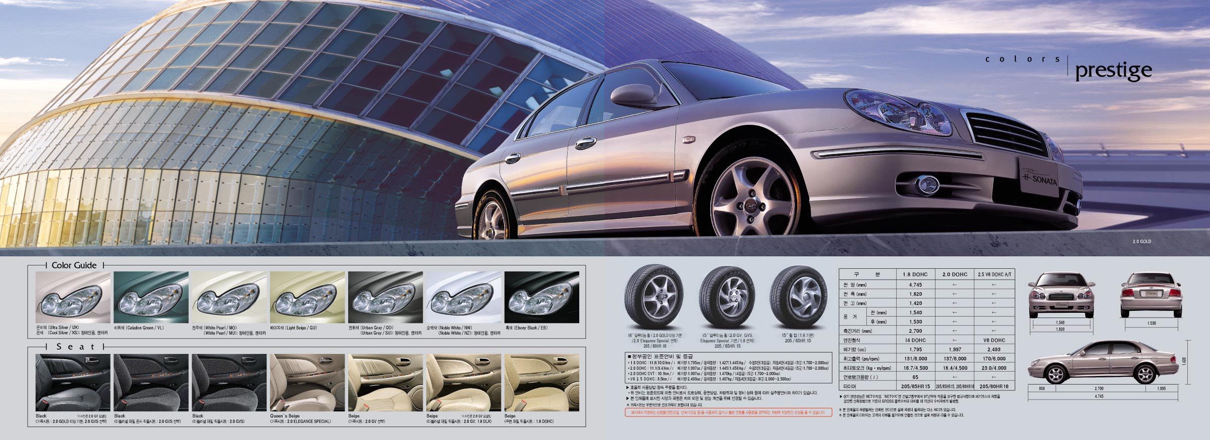 newEFsonata_catalog-030 copy.jpg